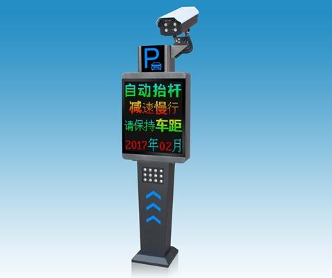 郑州车牌识别系统主要应用场所