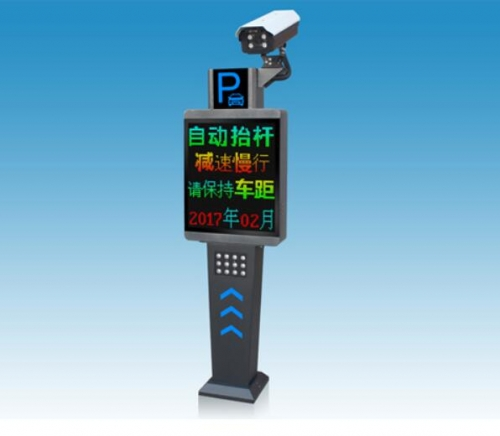 车牌识别系统的作用都有哪些