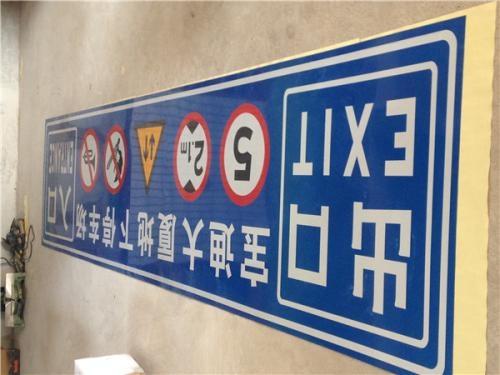 停车场指示牌的主要作用