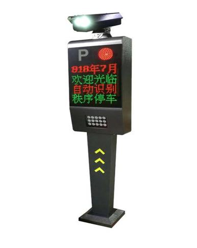 郑州领航交通科技浅析车牌识别系统有哪些用处?