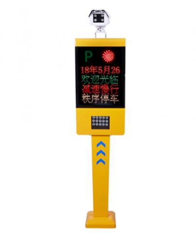 车牌识别技术是现代智能交通系统重要组成部分