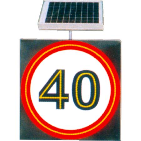 太阳能限速灯