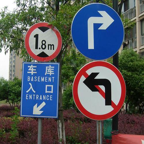 停车场指示牌厂家