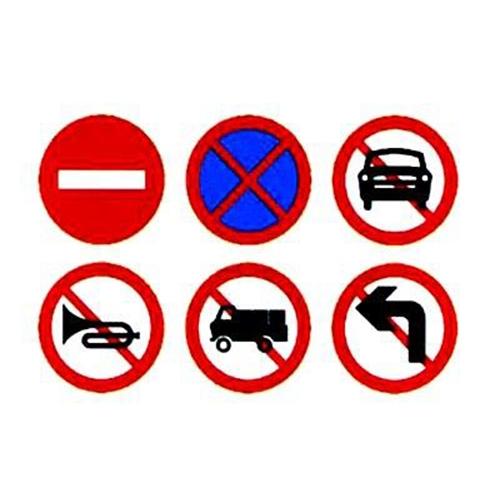 安阳道路交通标志牌