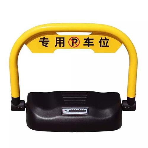 安阳D型车位锁
