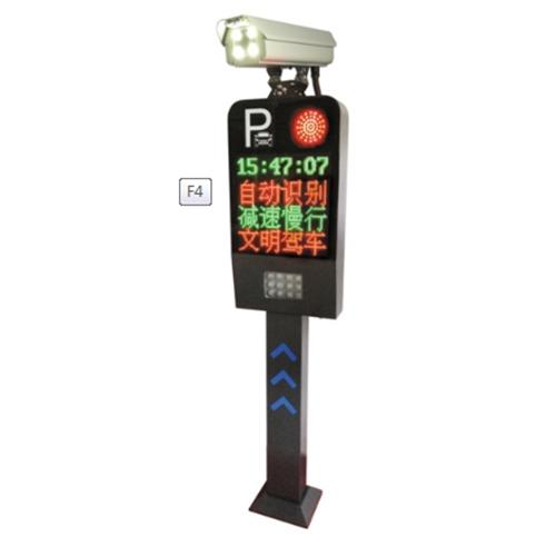 郑州车牌识别系统厂家直销