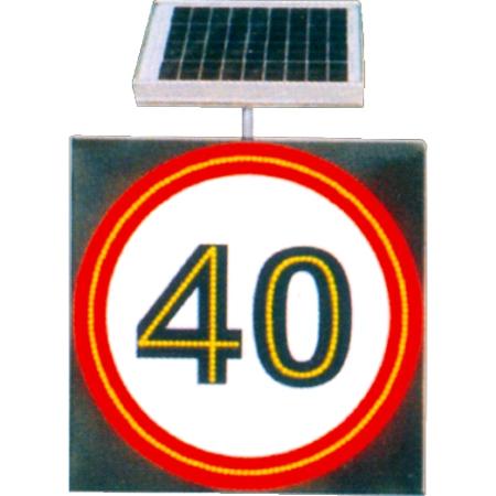 商丘太阳能限速灯