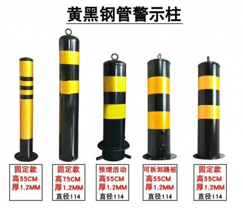 安阳黑黄固定路桩、活动路桩