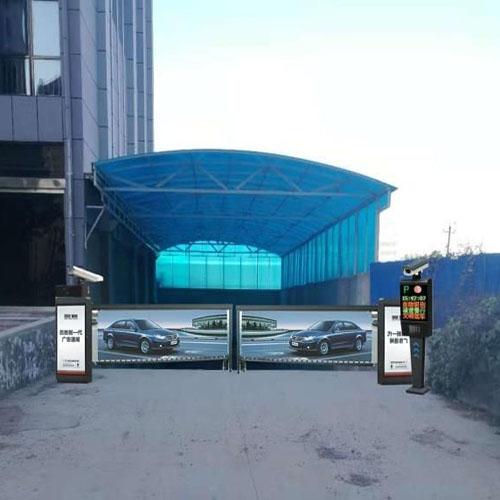 安阳智能停车场系统厂家