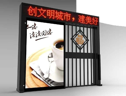 许昌人行通道广告平移门