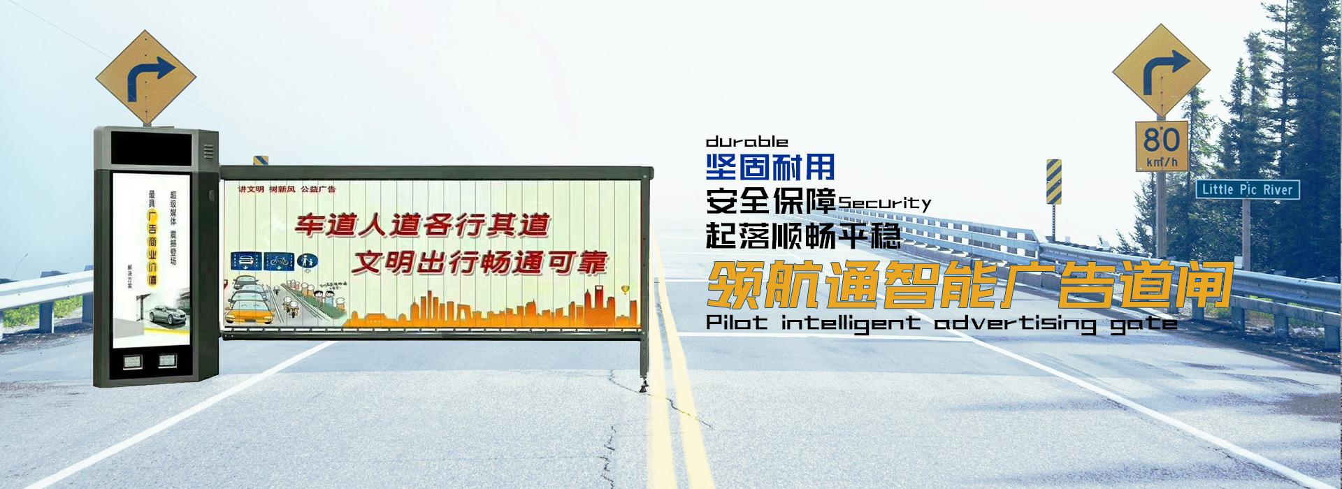 河南智能道闸,郑州车牌识别系统,智能道闸